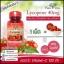ผลิตภัณฑ์สารสกัดจากมะเขือเทศ Pure Vita Lycopene 40 mg. ผิวขาวใส thumbnail 4