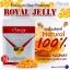 นมผึ้ง Royal Jelly Ausway (แบบซอง) thumbnail 2