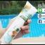 โชอา มาส์กกำจัดขน สูตรผิวขาว Cho-Ar Hair Removal White Mask ขนาดใหม่ thumbnail 8