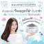 โคลนหมักผมมิฮารุ แพ็คเกจใหม่ New Miharu Professional Detox Hair Mask thumbnail 4
