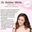 ซีรั่มทำความสะอาดผิวหน้า (Oxyjel O2 Golden White Detox Serum) thumbnail 3