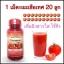 ผลิตภัณฑ์สารสกัดจากมะเขือเทศ Pure Vita Lycopene 40 mg. ผิวขาวใส thumbnail 3
