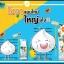 โชอา มาส์กกำจัดขน สูตรผิวขาว Cho-Ar Hair Removal White Mask ขนาดใหม่ thumbnail 3