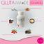 กลูต้ามาเด้ ผิวขาวใส ลดสิว(Gluta MA•DE by Zanda) thumbnail 2