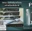 พลาเซนเทียร์ อัศวินม้าดำ PLACENTIER thumbnail 3