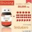 ขาย แอลกลูต้าอาโมนิ L-Gluta Armoni Red Fruit โปรโมชั่น ส่งฟรี EMS thumbnail 17