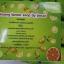 สบู่โสมมะนาว (Ginseng Lemon Soap By Jeezz) thumbnail 10