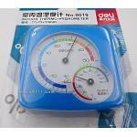 Deli no.9019 Indoor Thermo-Hygrometer เครื่องวัดความชื้นและอุณหภูมิ สีฟ้า