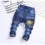 **กางเกงยีนต์ขายาว MOSCHINO size= L-4XL | 5ตัว/แพ๊ค | เฉลี่ย 140/ตัว thumbnail 1