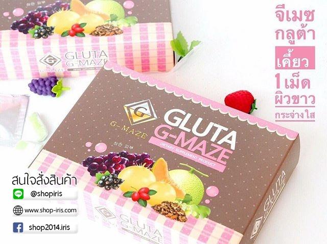 กลูต้า จีเมซ GLUTA G-MAZE สูตรใหม่แบบเคี้ยว