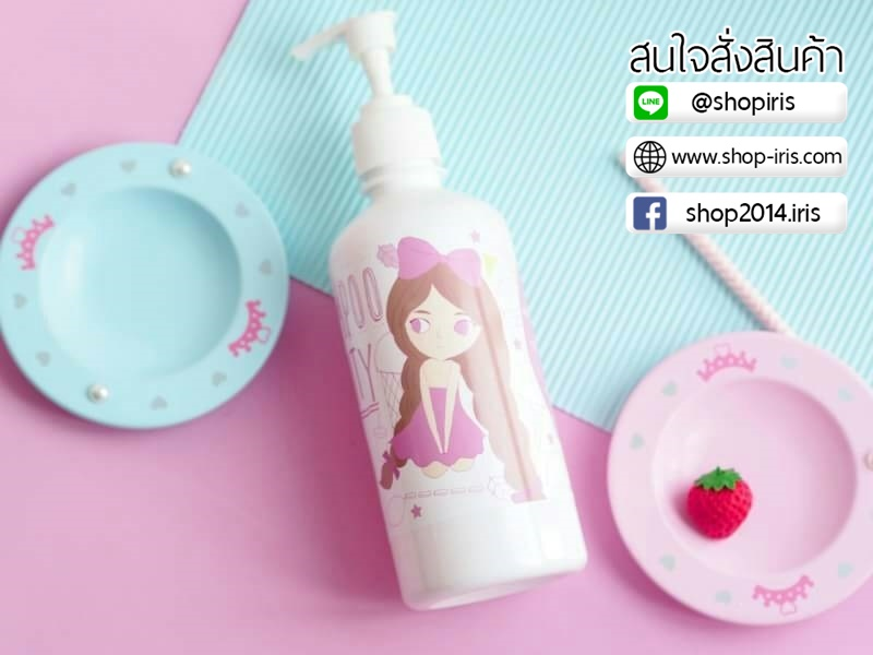 แชมพูฟรุ๊ตตี้ Shampoo Fruity