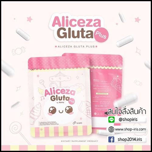 เอลิซซ่า กลูต้า Aliceza Gluta Plus ใหม่แบบซอง