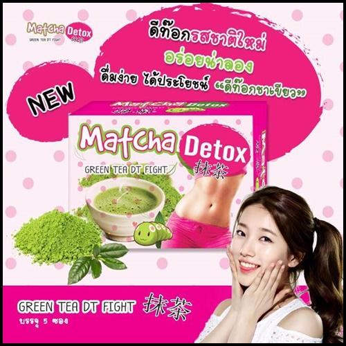 ชาเขียวร้อน มัทฉะดีท๊อกซ์ Matcha Detox Green Tea