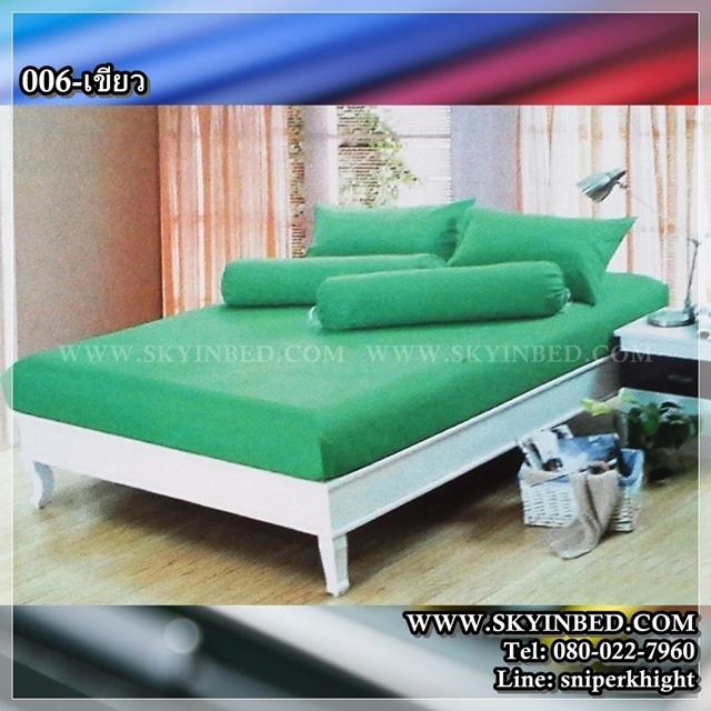 ผ้าปูที่นอนสีพื้น (สีเขียว)(พื้นเรียบ) ขนาด 5 ฟุต 5 ชิ้น