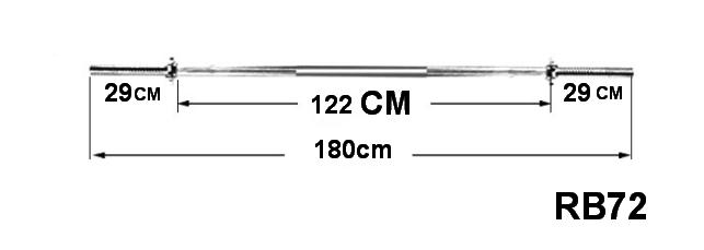 ขาย คานบาร์เบลชุบโครเมี่ยมขนาด 1 นิ้ว ยาว 1.8 M. หรือ คาน 72 นิ้ว ราคาถูก