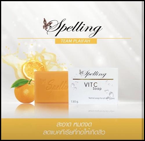 สบู่วิตซี Vit C Soap by Spelling