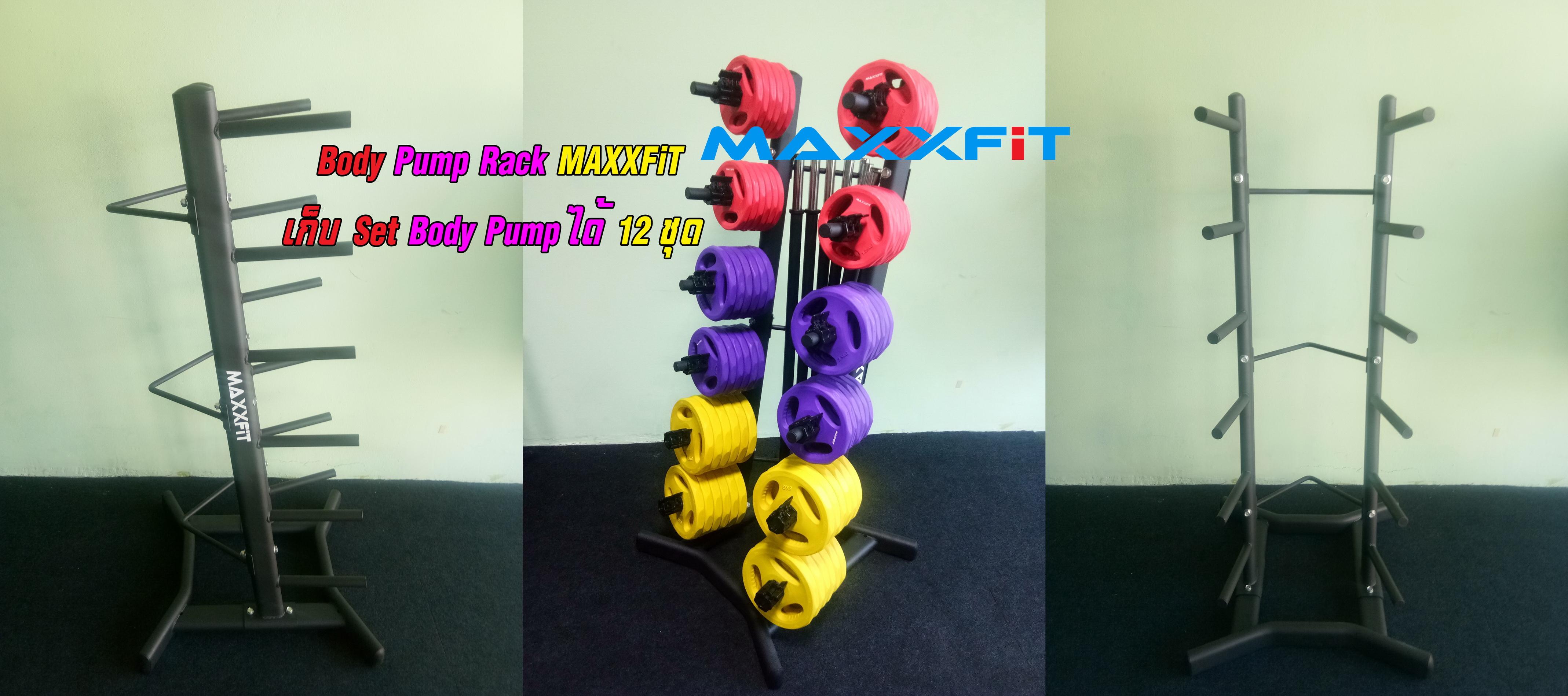 ขาย Body Pump Rack MAXXFiT สามารถเก็บ SET Body Pump MAXXFiT 20 KG. ได้ 12 ชุด