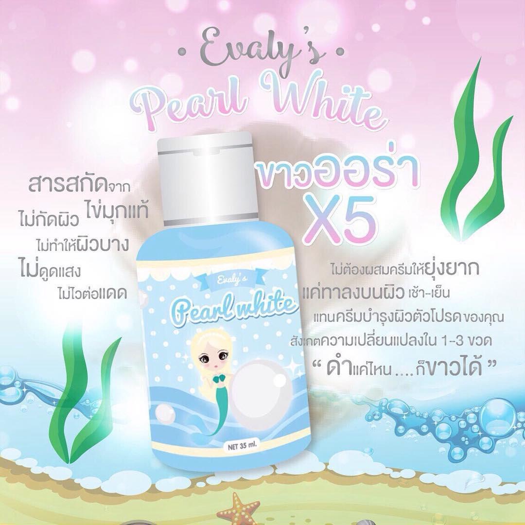 เซรั่มหัวเชื้อไข่มุก (WHITE PERAL) By Evaly