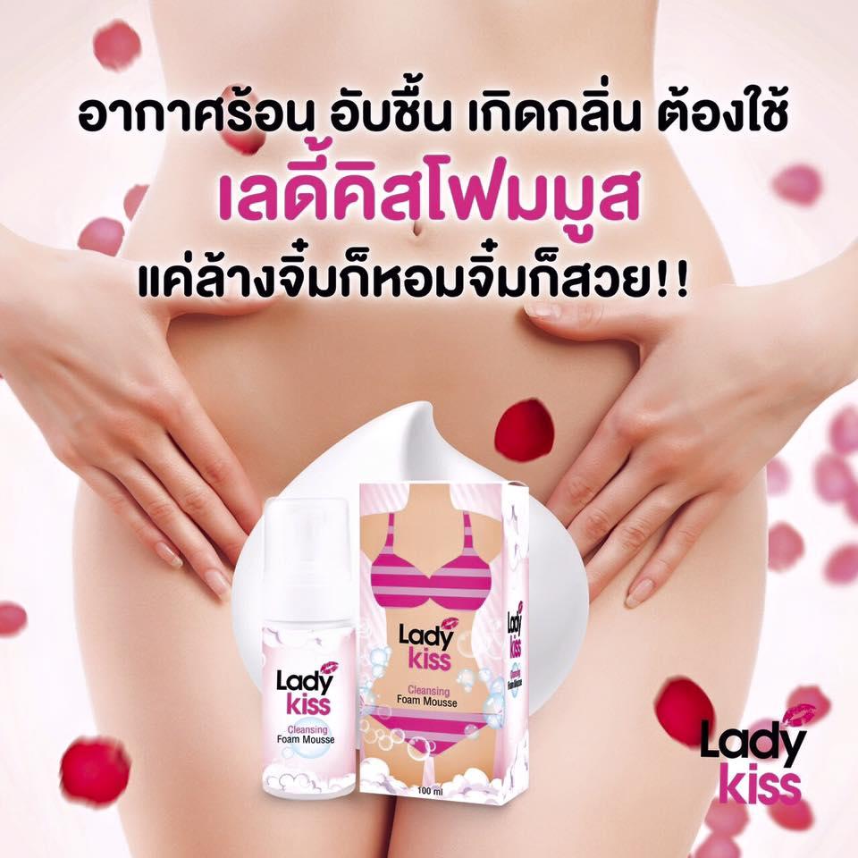 เลดี้ คิส คลีนซิ่ง โฟม มูส (LADY KISS Cleansing Foam Mousse)