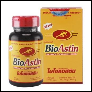 ไบโอแอสติน BioAstin ผลิตภัณฑ์อาหารเสริมสกัดจากสาหร่ายแดง