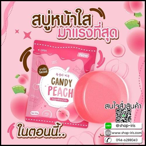 สบู่ลูกพีชหน้าใส แคนดี้พีช Candy Peach