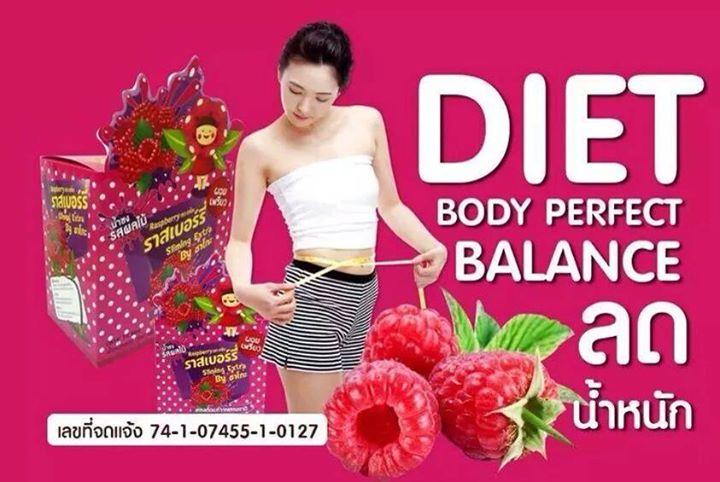 raspberry extra slim By ซาโกะ