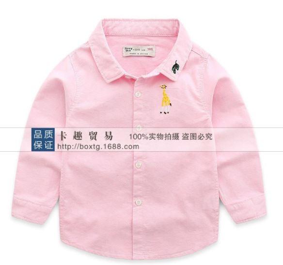 **เสื้อเชิ๊ตแขนยาวรูปยีราฟสีชมพู size:100-100-120-130-140(5pcs/pack) | 5ตัว/แพ๊ค | เฉลี่ย 200/ตัว