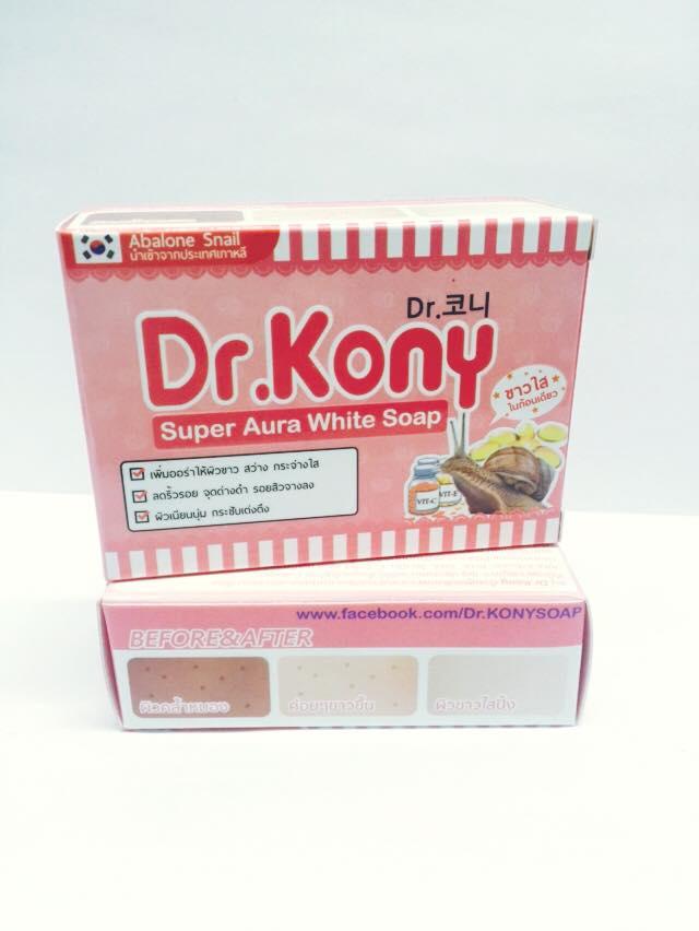 สบู่กลูต้าเมือกหอยทาก ด็อกเตอร์โคนี่ (Dr.Kony Super Aura White Soap)