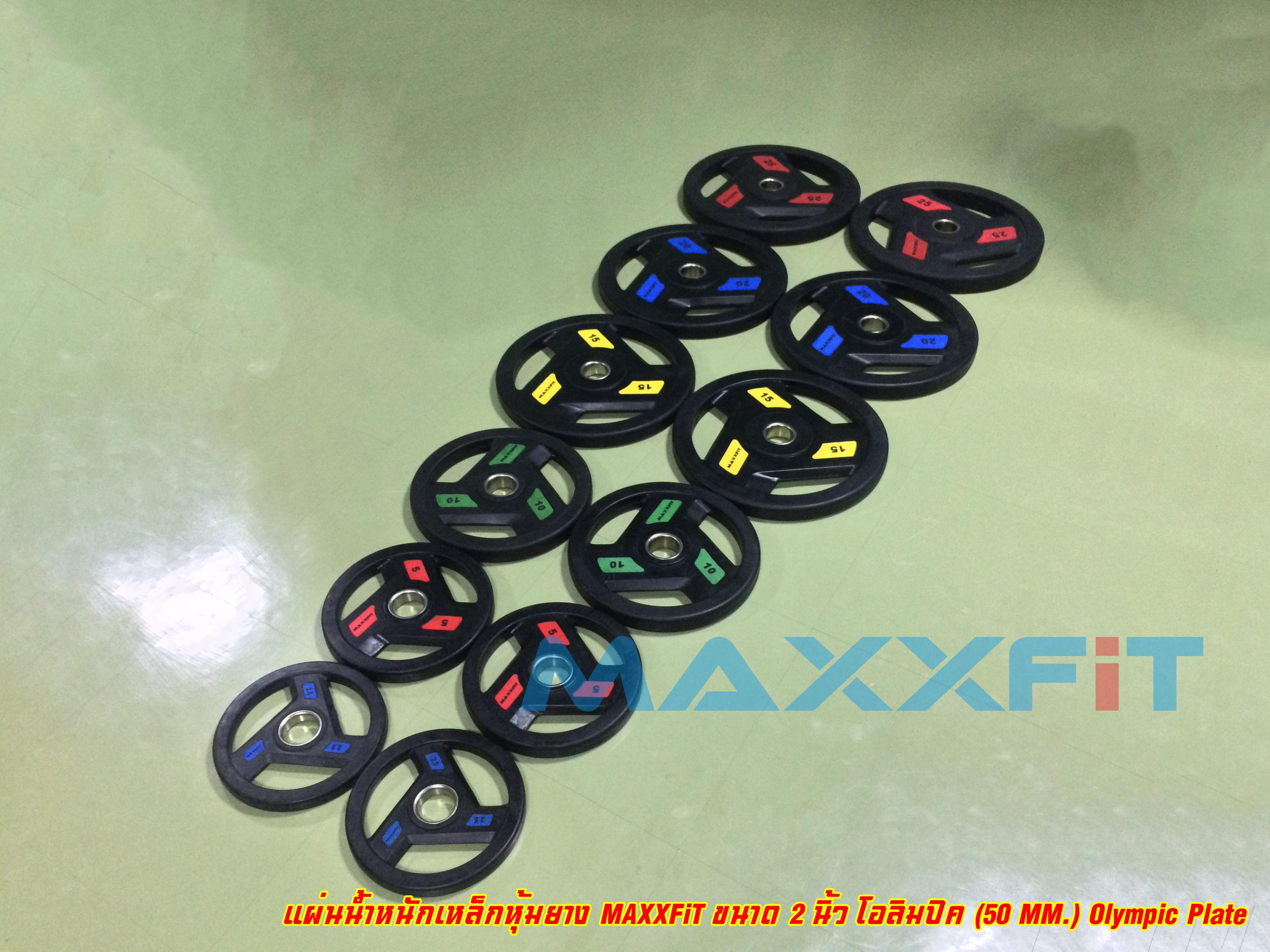 แผ่นน้ำหนักเหล็กหุ้มยาง MAXXFiT ขนาด 2 นิ้ว โอลิมปิค (50 MM.) Olympic Plate