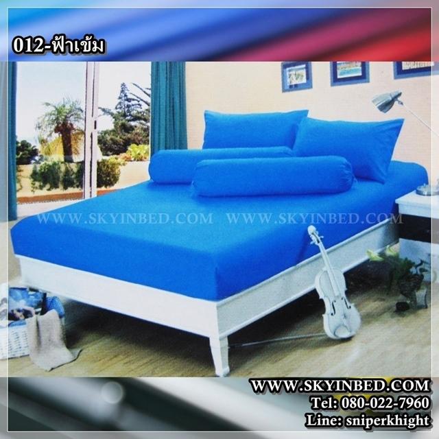 ผ้าปูที่นอนสีพื้น (สีฟ้าเข้ม)(พื้นเรียบ) ขนาด 6 ฟุต 5 ชิ้น