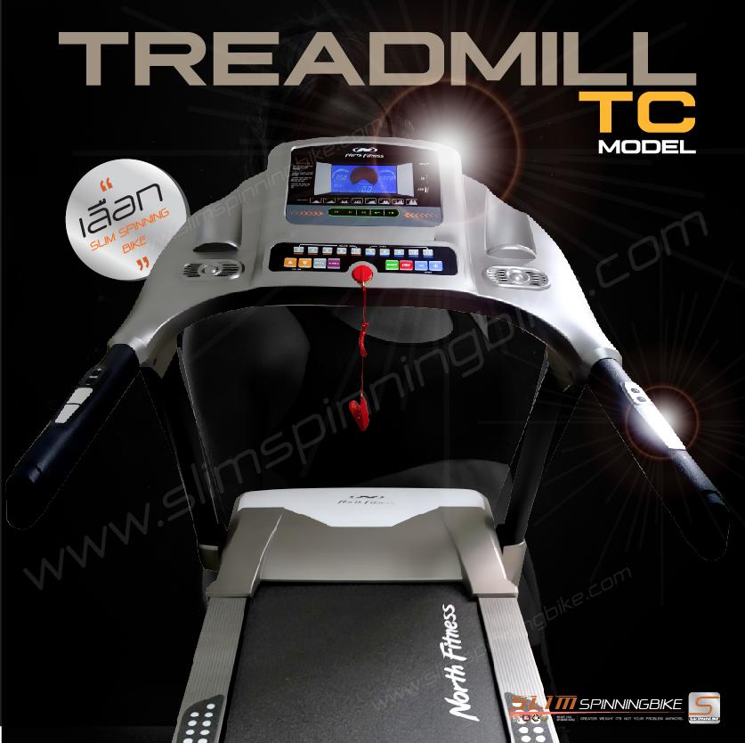ลู่วิ่งไฟฟ้า รุ่นTC เครื่องออกกำลังกายลู่วิ่งไฟฟ้า Treadmill 2.5