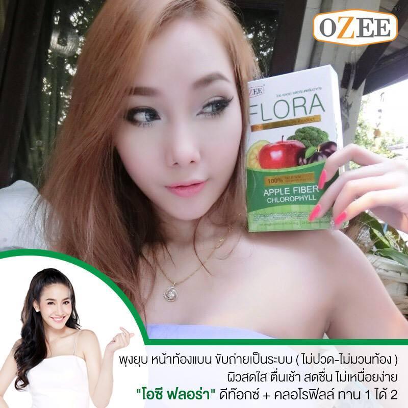 โอซี ฟลอร่า (Ozee Flora Apple Fiber Chlorophyll)