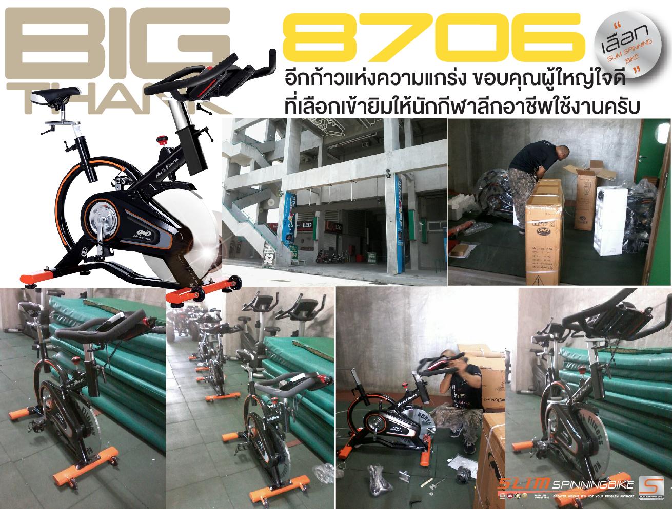เครื่องปั่นจักรยานออกกำลังกาย เครื่องออกกำลังกาย