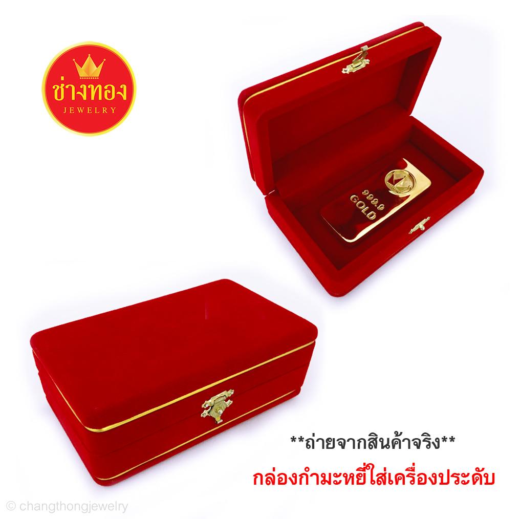 กล่องกำมะหยี่ใส่ทองคำแท่ง และเครื่องประดับทุกชนิด