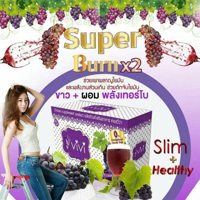 วีวี่ ซูปเปอร์สลิม รสองุ่น (Vivi super slim Super BurnX2)