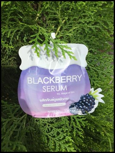เซรั่มแบล็คเบอร์รี่ Blackberry Serum