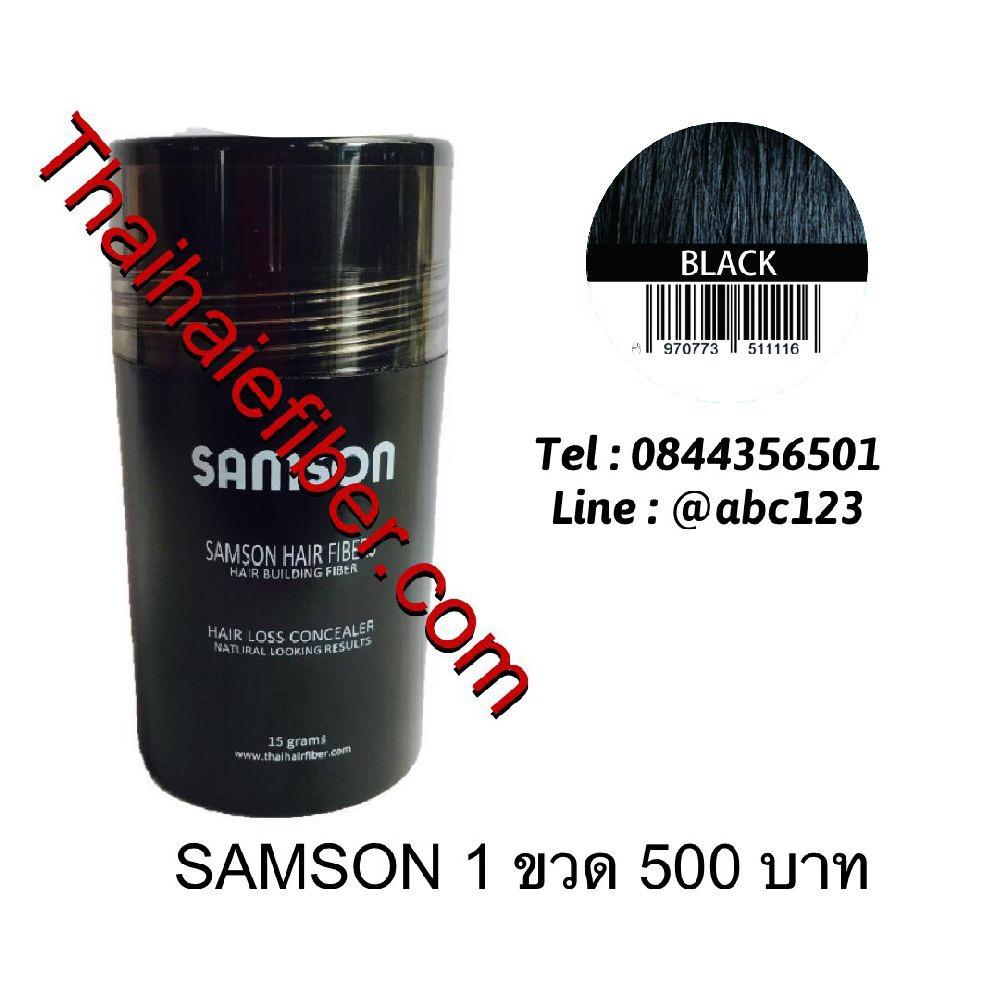 samson hair fiber