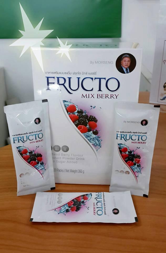ฟรุคโต มิกซ์เบอร์รี่ fructo mix berry By หมอเส็ง