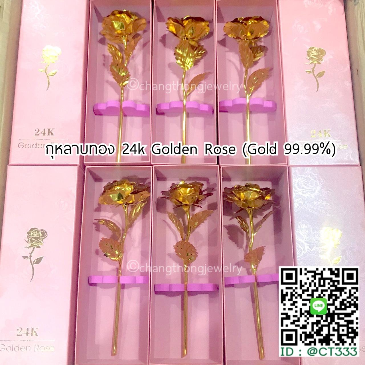 กุหลาบทอง24k Golden Rose (gold 99.99%) กล่องสีชมพู
