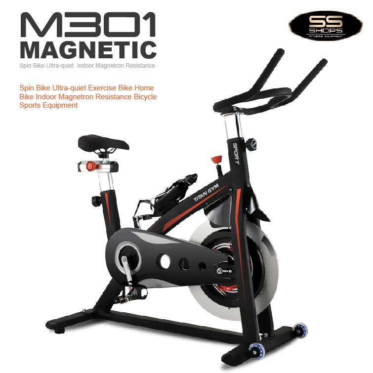 จักรยานออกกำลังกายระบบแม่เหล็ก รุ่นM301