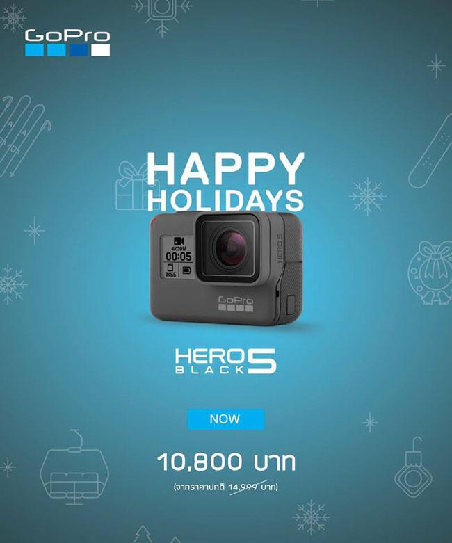 ลดกระหน่ำ GOPRO HERO5 ราคาสุดพิเศษ เฉพาะตัวกล้อง