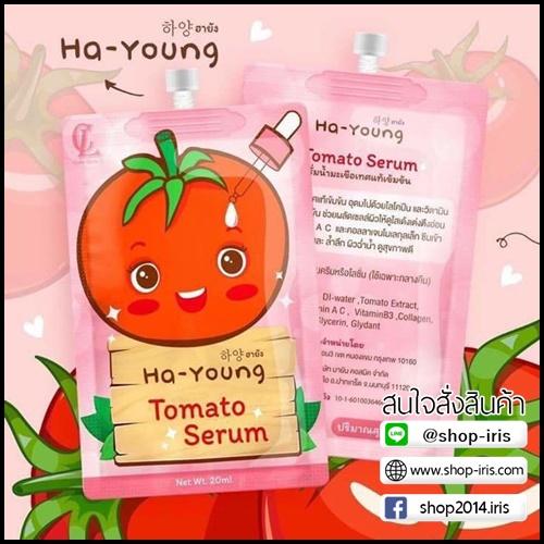 เซรั่มน้ำมะเขือเทศฮายัง Ha-young Tomato Serum
