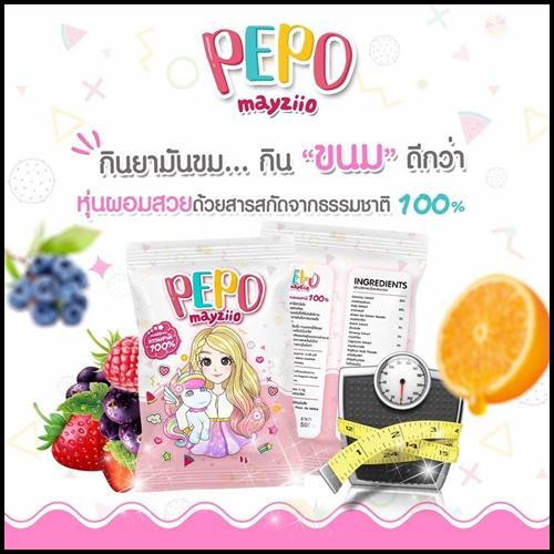 เยลลี่พีโป้ เยลลี่ลดน้ำหนัก PEPO Mayziio