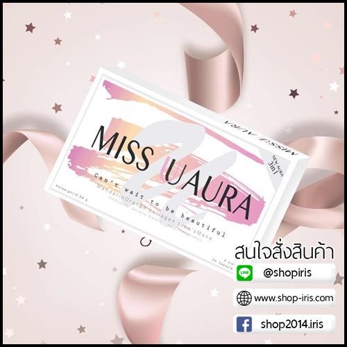 มิสยู ออร่า Miss U Aura