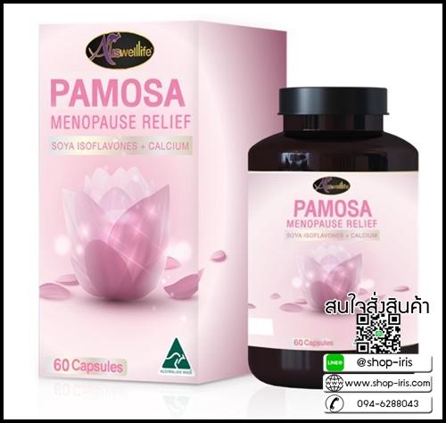 ออสเวลไลฟ์ พาโมซ่า ปรับฮอร์โมนเพศหญิง Auswelllife Pamosa