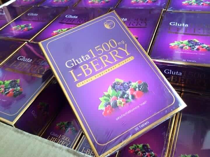 กลูต้าไอเบอร์รี่ (Gluta I-BERRY by chanee puek)