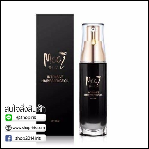 โมอิ อินเท็นซีฟ แฮร์ เอสเซ็นซ์ ออย Mooi Intensive Hair Essence Oil