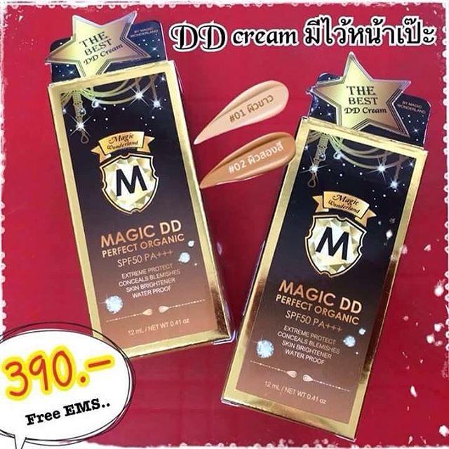 MAGIC DD PERFECT ORGANIC