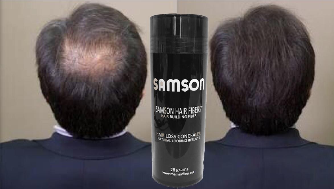 ภาพก่อนและหลังใช้งาน samson hair fiber