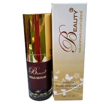 บิวตี้ทรี โกลด์ เซรั่ม (Beauty3 gold serum)